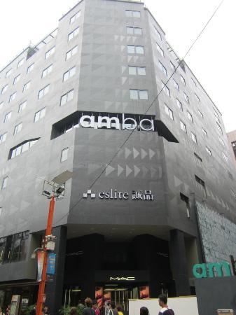 amba TAIPEI XIMENDING: facade
