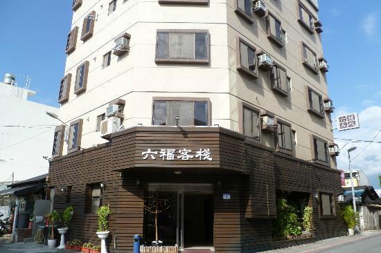 Lienfook Hostelry Hualien : Exterior