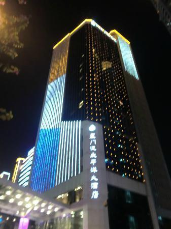 Pan Pacific Xiamen: amoi