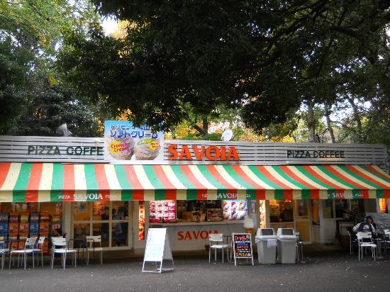 Savoia: 動物園入口の横です
