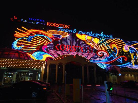 Korston Club Hotel Moscow: Hotel sign from the main entrance