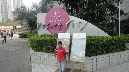 Harbour Plaza Resort City Hong Kong: In Front of HPRC
