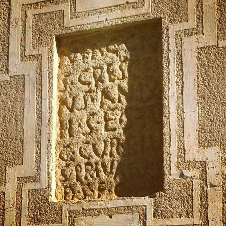 Old Town of Cáceres: inscripción romana en muro de Cáceres