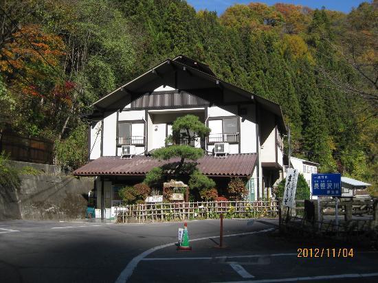 Shiriyakionsen Hotel Kozanso