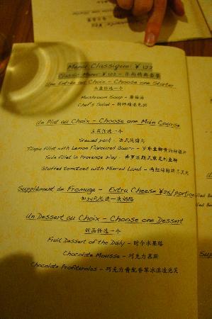 Le Shang Restaurant: extrait carte