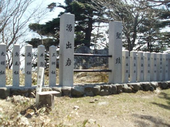 Ominesanji Temple: 牛岩