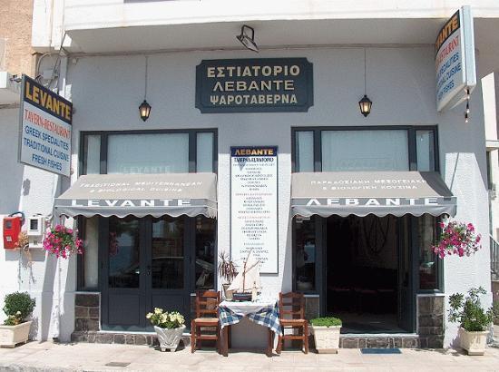 Λεβαντε Εστιατόριο Ψαροταβέρνα: LEVANTE!!!!!!