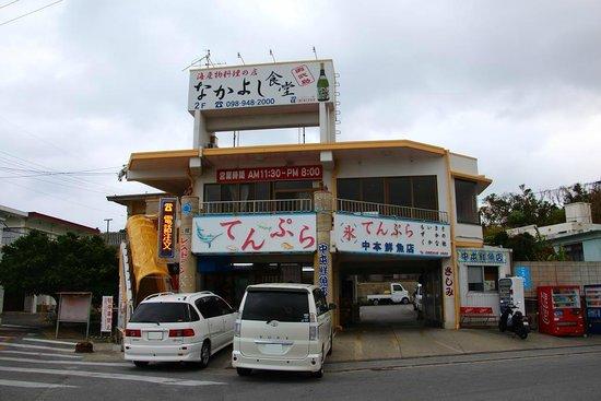 Nakamoto Sengyoten