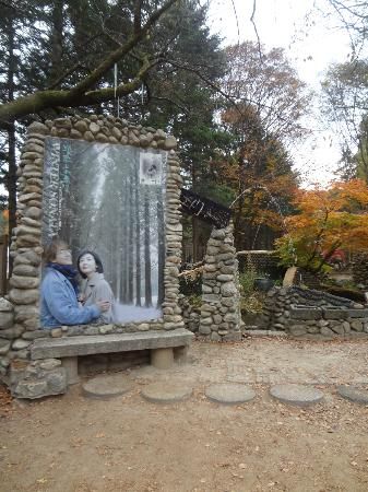 ‪‪Nami Island‬: Winter Sonata in memories‬