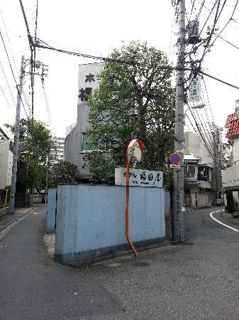 Hotel Fukudaya: Entrance of the hotel