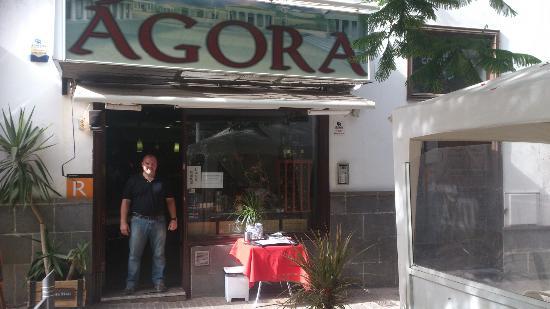 Agora Restaurant: Front Entrance
