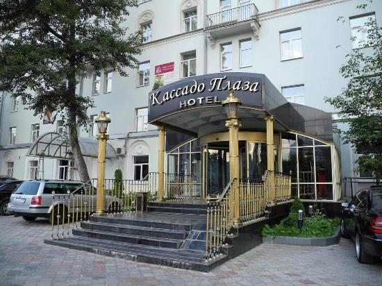 Kassado Plaza: Der Eingang des Hotels