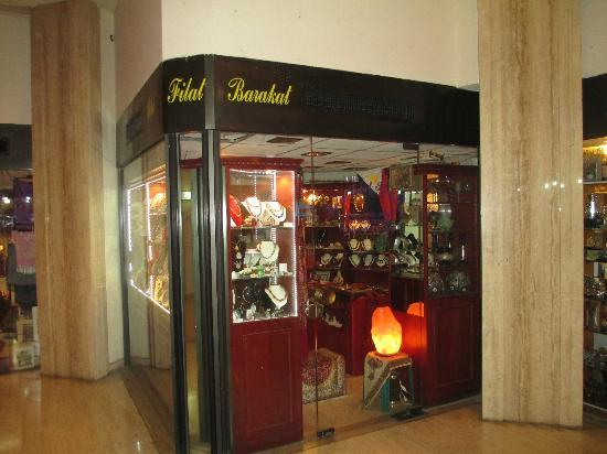 Ramada Jerusalem: Shops in Lobby