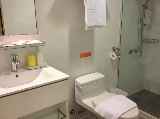 โรงแรมซิตี้อินน์ ไทเปสเตชั่น สาขา 1: Clean bathroom