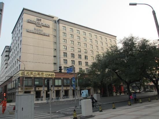 Crowne Plaza Beijing Wangfujing: Exterior of the hotel