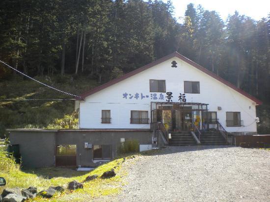 Keifuku