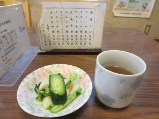Marutakeshokudo: 先出し
