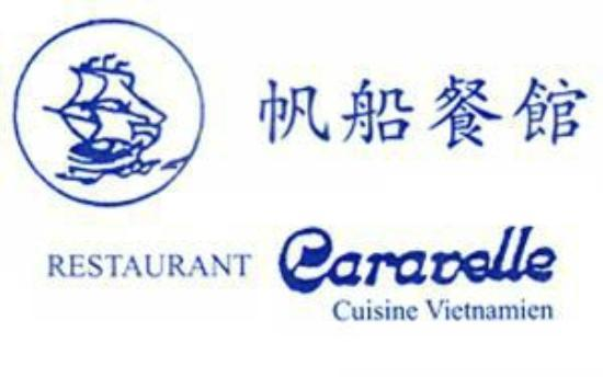 Restaurant Caravelle : Logo