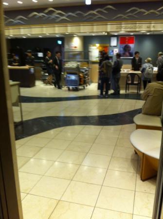 Hotel New Hankyu Kyoto: Lobby