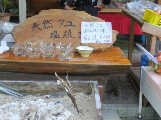 Murakko Commercial Museum: アユの塩焼き