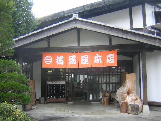 Tsuchimaya Honten