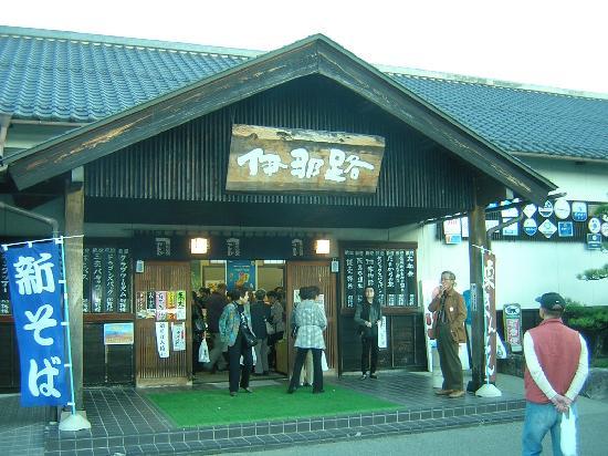 Shinsyu Tsukemonocenter Sobatei Inaji