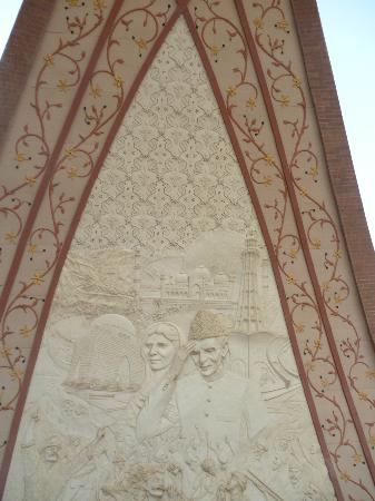 Pakistan Monument Museum: Carving on the Monument