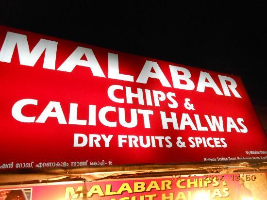 Thrissur, Inde : Malabar Chips-Cochin Railway Station Road