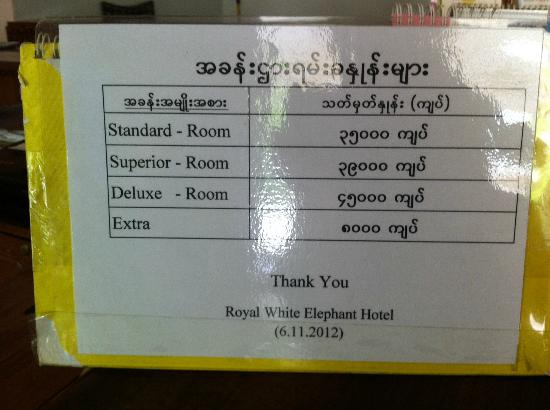 Royal White Elephant Hotel: price list, looks like 1500