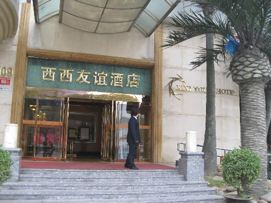 Xixi  Friendship Hotel: Hotel
