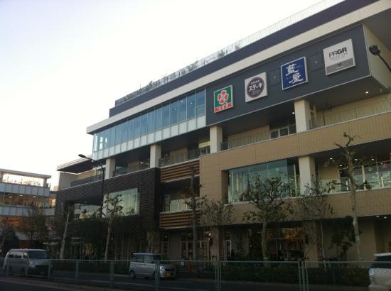 iTerrace Ochiai Minaminagasaki