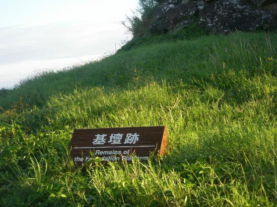 Uegusukujo Castle Ruin