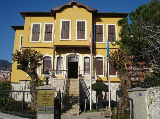 ‪House of Ataturk‬