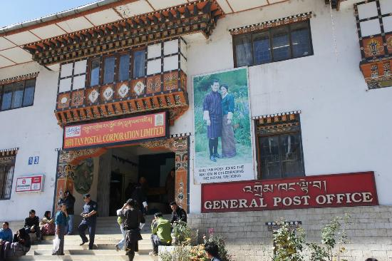 ‪Bhutan Post Office Headquarters‬