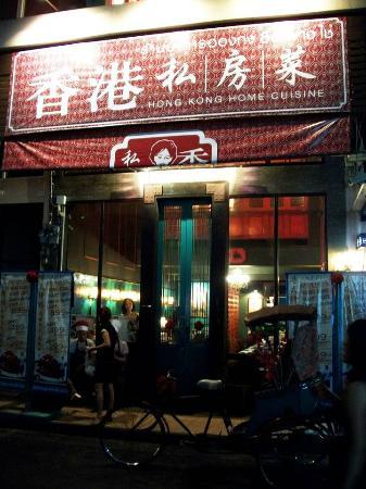 Hong Kong Si Fang Cai