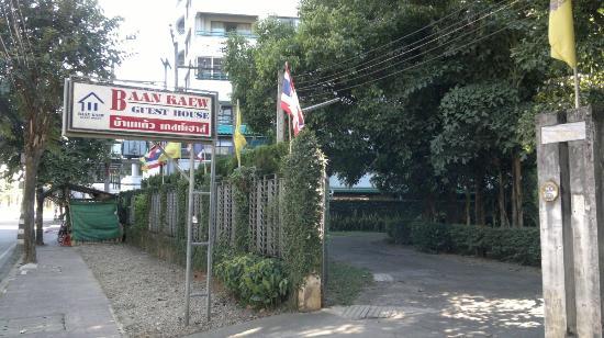 Baan Kaew Guesthouse: Baan Kaew Guest House - entry