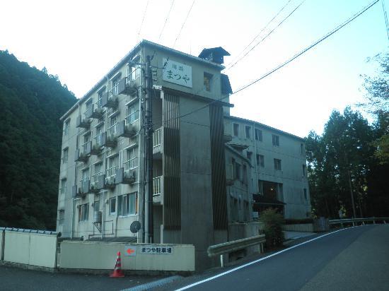 Kawayu Matsuya