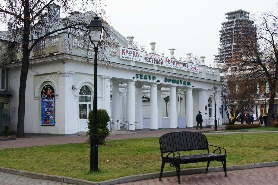Hermitage Moscow Theater