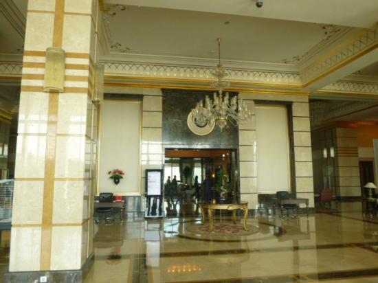 Crowne Plaza Istanbul Asia: Lobby