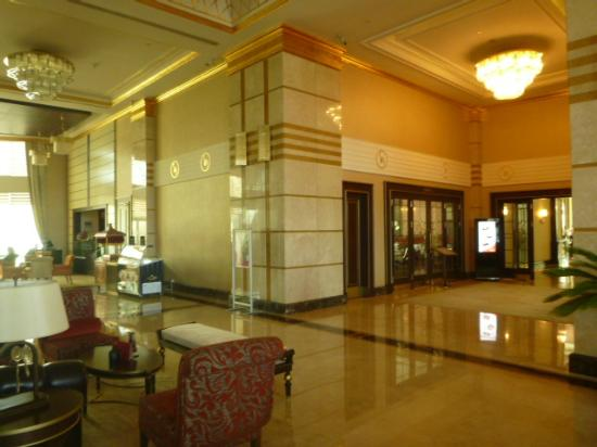 Crowne Plaza Istanbul Asia: Hall