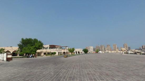 Katara Cultural Village: The Katara cultural project