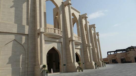 Katara Cultural Village: Katara Amphitheatre