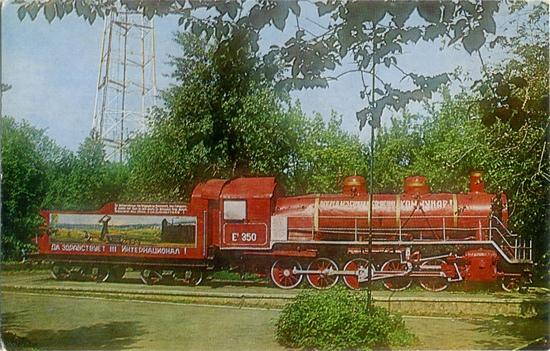 ‪Red Communar Steam Train‬
