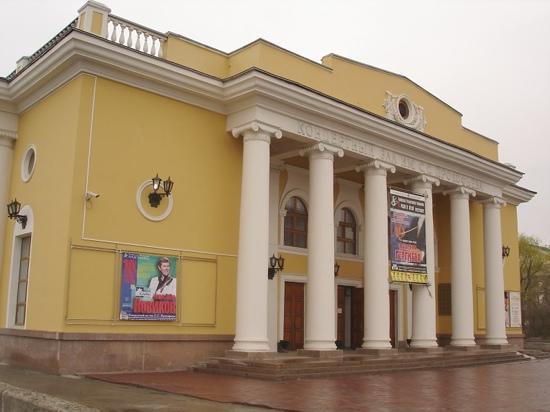 S. Prokofyev Concert Hall