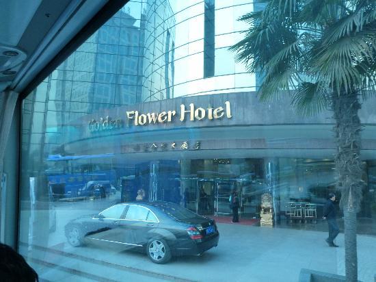 Golden Flower Hotel, Xi'an: Shangri-La Golden Flower