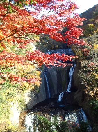Daigo-machi, Japan: 紅葉と滝