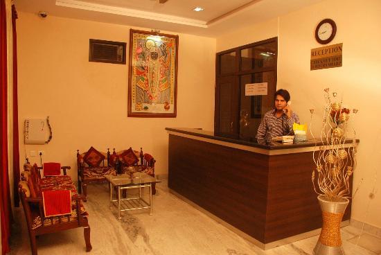 Hotel Swagat: Reception