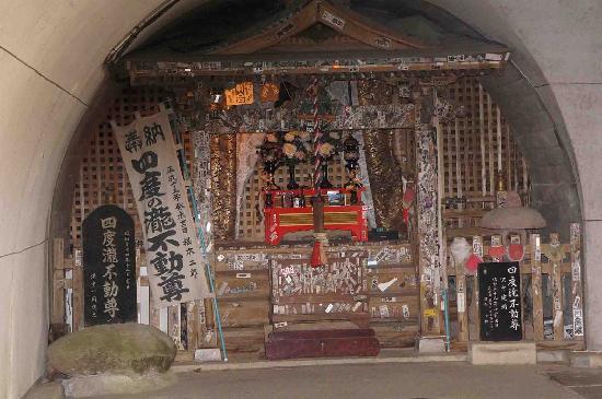 Daigo-machi, Japan: 四度の瀧不動尊