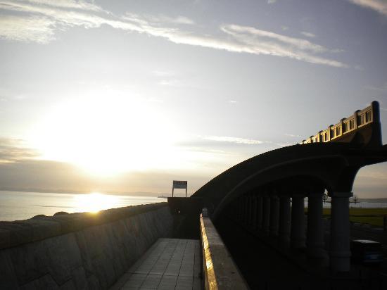 Wakkanai Port Kita Bohatei Dome : 朝陽