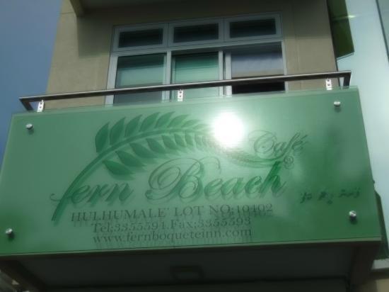 Fern Boquete Inn: frente